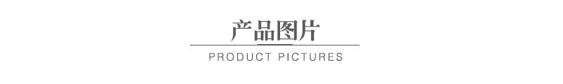 產品圖片 (1).jpg